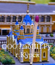 Highly Realistic Architectural building scale model of cottage settlement in Kursk
