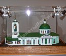 Gift scale model from photographs and memories