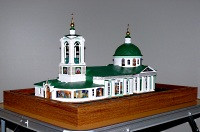 The scale model of the temple is on the Sparrow hills. The historical center of Moscow