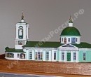 Gift scale model Church on Sparrow hills