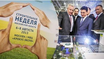 Construction Week of Moscow region